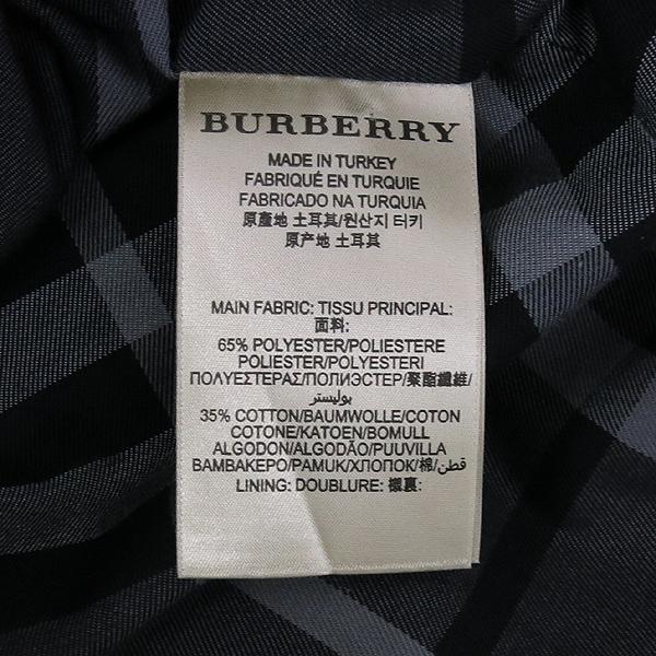 Burberry(버버리) 블랙 컬러 남성용 트렌치 코트 (벨트 SET) [강남본점] 이미지5 - 고이비토 중고명품