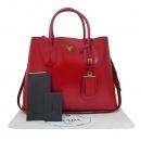 프라다 두블레 가방