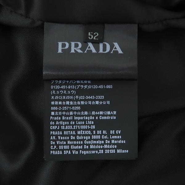 Prada(프라다) SGN671 블랙 컬러 배색 밴딩 남성용 블루종 자켓 [강남본점] 이미지5 - 고이비토 중고명품