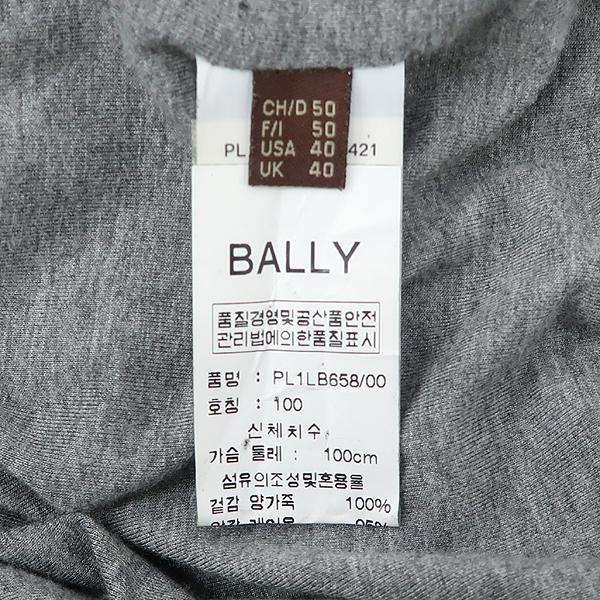 Bally(발리) PL 1LB658 4121 블랙 컬러 100% 램스킨 레더 삼선 디테일 남성용 후드 봄버 자켓 [강남본점] 이미지5 - 고이비토 중고명품