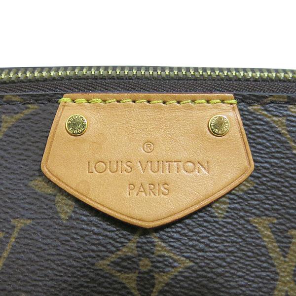 Louis Vuitton(루이비통) M48814 모노그램 캔버스 TURENNE 튀렌느 MM 토트백 + 숄더스트랩 2WAY [대구동성로점] 이미지5 - 고이비토 중고명품
