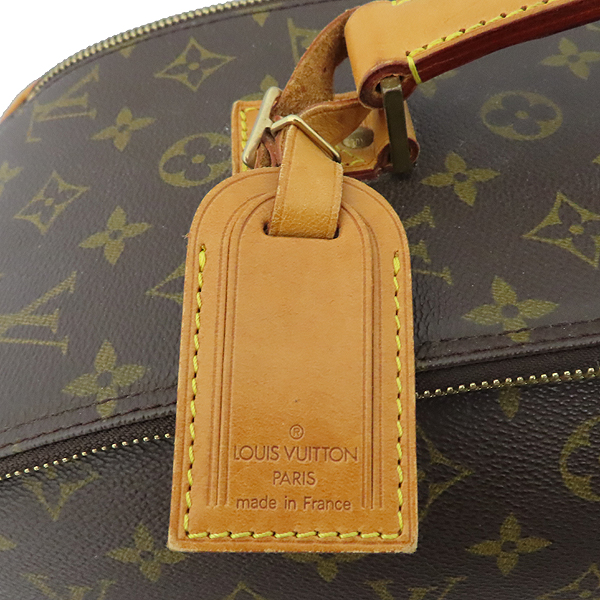 Louis Vuitton(루이비통) M24001 모노그램 캔버스 PACKALL 백올 PM 크로스 토트백 [대구황금점] 이미지7 - 고이비토 중고명품
