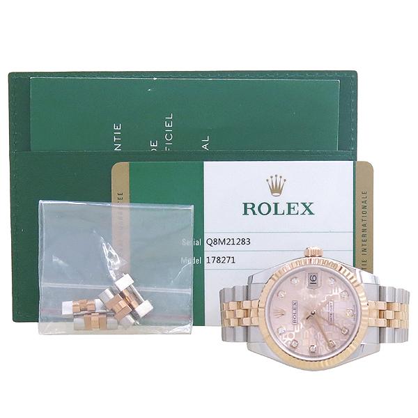 Rolex(로렉스) 178271 데이저스트 핑크골드 18K 콤비 10포인트 다이아 셋팅 중형 여성용 시계 [강남본점]