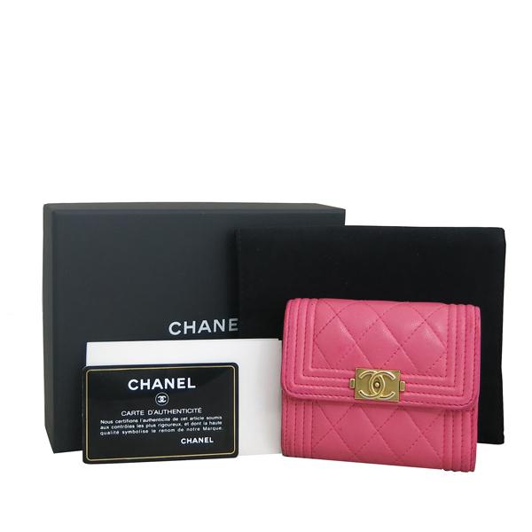 Chanel(샤넬) A84068Y07659 핑크 컬러 램스킨 보이 샤넬 S 사이즈 반지갑 [동대문점]