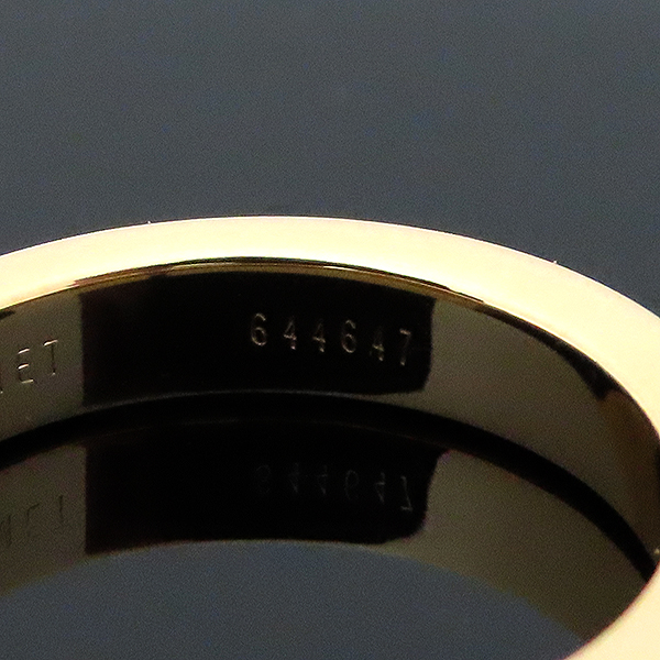 CHAUMET(쇼메) 18K(750) 옐로우골드 80223 050 MINI LIEN 미니리앙 반지 - 11.5호 [부산서면롯데점] 이미지5 - 고이비토 중고명품