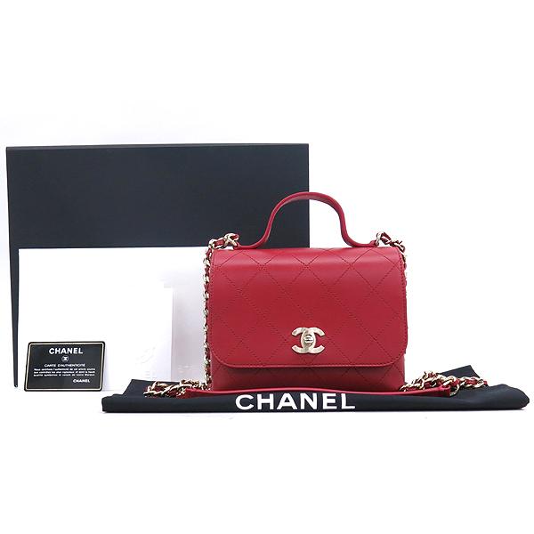 Chanel(샤넬) AS0880 레드컬러 레더 퀼팅 마트라세 투 포켓 골드메탈 금장로고 턴 락 플랩 탑 핸들 미니 토트백 + 숄더스트랩 2WAY [강남본점]