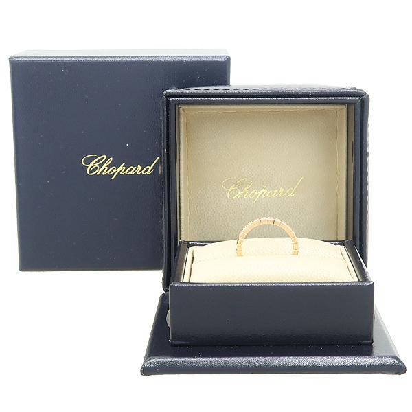 Chopard(쇼파드) 827702-5259 18K 로즈골드 MINI ICE CUBE(아이스 큐브) 11포인트 다이아 반지 [잠실점]