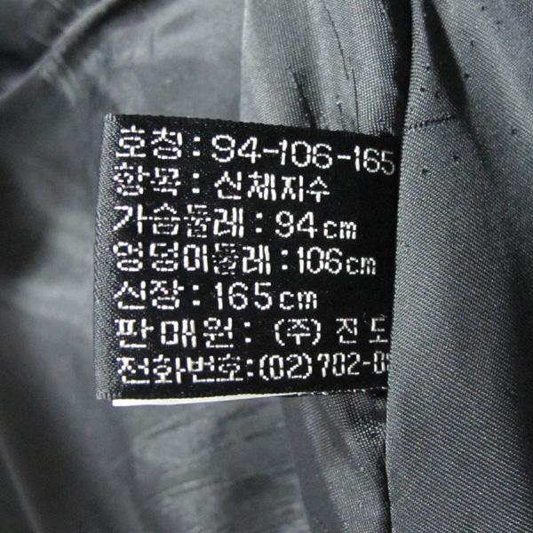 JINDO(진도) 블랙그라마 브라운 여성용 하프 밍크 코트 [대구반월당본점] 이미지6 - 고이비토 중고명품