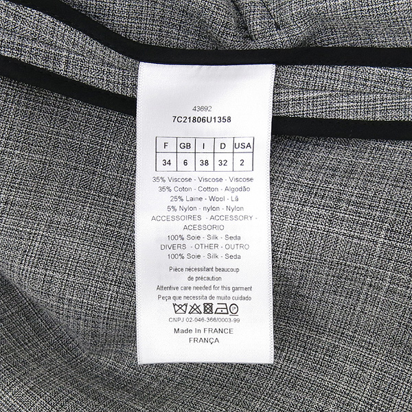Dior(크리스챤디올) 7C21806UI358 울 + 비스코사 + 린넨 혼방 그레이 컬러 스카프 장식 여성용 코트 [강남본점] 이미지5 - 고이비토 중고명품