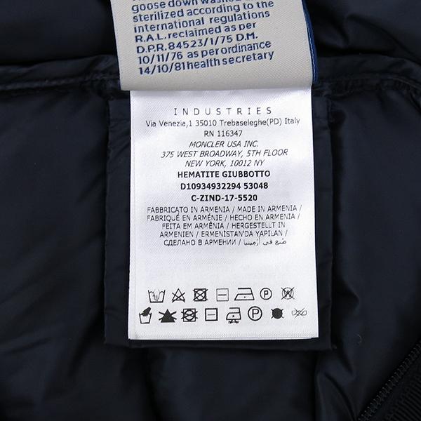 MONCLER(몽클레어) 네이비 컬러 HEMATITE(헤마티테) 롱 경량 패딩 자켓 [강남본점] 이미지4 - 고이비토 중고명품