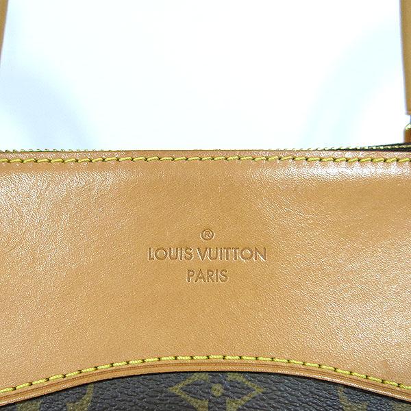 Louis Vuitton(루이비통) M51191 모노그램 캔버스 신형 에스트렐라 NM 2WAY [대구동성로점] 이미지6 - 고이비토 중고명품