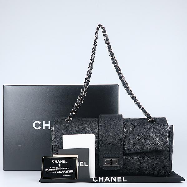 Chanel(샤넬) 2.55 빈티지 로고 장식 소프트 캐비어 플랩 체인 숄더백 [강남본점]