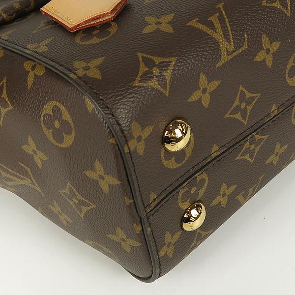 Louis Vuitton(루이비통) M42735 모노그램 캔버스 클루니 MM 블루 글래셜 토트백+숄더 스트랩 [강남본점] 이미지5 - 고이비토 중고명품