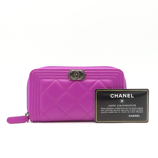 Chanel(샤넬) A80566 퍼플 컬러 램스킨 은장 보이 집업 중지갑 [잠실점]