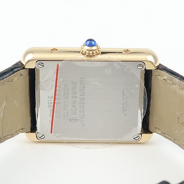 Cartier(까르띠에) W5200002 18K 금통 솔로 탱크 가죽밴드 여성용 시계 [강남본점] 이미지4 - 고이비토 중고명품