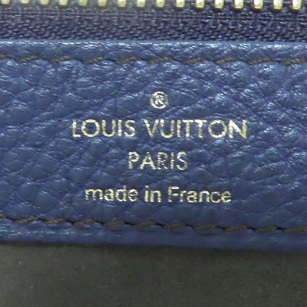 Louis Vuitton(루이비통) M93175 마히나 레더 스텔라 PM 파우더 토트백 + 숄더 스트랩 [대전본점] 이미지5 - 고이비토 중고명품