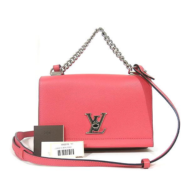 Louis Vuitton(루이비통) M42278 락미(LOCKME) II BB BLOSSOM(블라썸) LV 트위스트 은장 로고 체인 토트백 + 숄더스트랩 [대구동성로점]