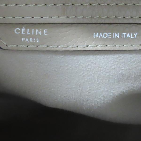 Celine(셀린느) 165213 듄(DUNE) 컬러 레더 러기지 미니 사이즈 토트백 [대전본점] 이미지7 - 고이비토 중고명품