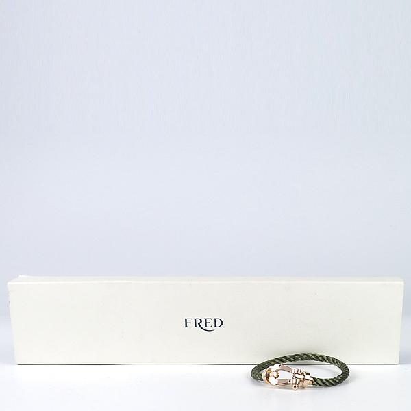 FRED(프레드) 18K 핑크 골드 버클 스틸 브레이슬릿 포스텐 라지 팔찌 [강남본점]
